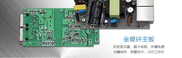 适用机型:IP电话、网络安全摄像机、掌上电脑、手机充电器、读卡器等多种以太网设备。 以太网供电系统简称POE电源,它包括以太网供电设备、以太网用电设备两大部分,仅通过一根以太网电缆即可向用户端设备传输数据并提供直流电源,而不需要另外的布线。 根据以太网的规范,小耳朵POE电源具有以下三个基本功能: 1.