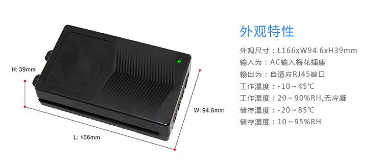 1000安双极电原接线图